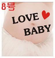 Веселые наклейки на беременный животик для фотосессии №8