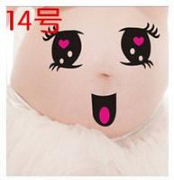 Веселые наклейки на беременный животик для фотосессии №14, Китай