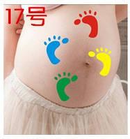Веселые наклейки на беременный животик для фотосессии №17, Китай