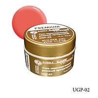 Розовый самовыравнивающийся гель серии «Premium» UGP-02
