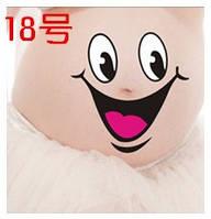 Веселые наклейки на беременный животик для фотосессии №18, Китай