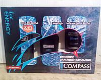 Compass подар.набір NC031 Ice Energy (3-х пред.-шампунь+піна для гоління+ бальзам після гоління)