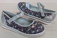 Подростковые туфли на девочку с цветочным принтом тм Том.м р. 35,36,37