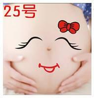 Веселые наклейки на беременный животик для фотосессии №25, Китай
