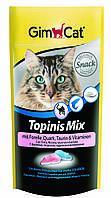 Витамины Gimcat Topinis Mix для кошек с разным вкусом, 33 шт