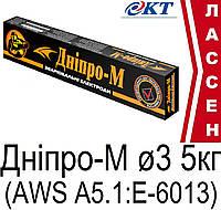 Электроды сварочные Днипро-М ø3мм (5кг)