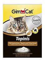 Витамины Gimcat Topinis Rabbit для кошек с кроликом, 190 шт