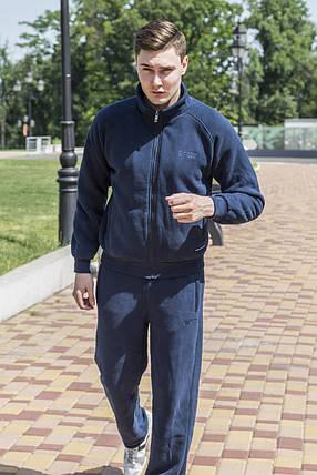 Костюм спортивный мужской Freever 22681., фото 2