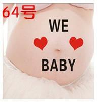 Веселые наклейки на беременный животик для фотосессии №64, Китай