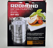 Ветчинница - Redmond multiPro RHP-M02