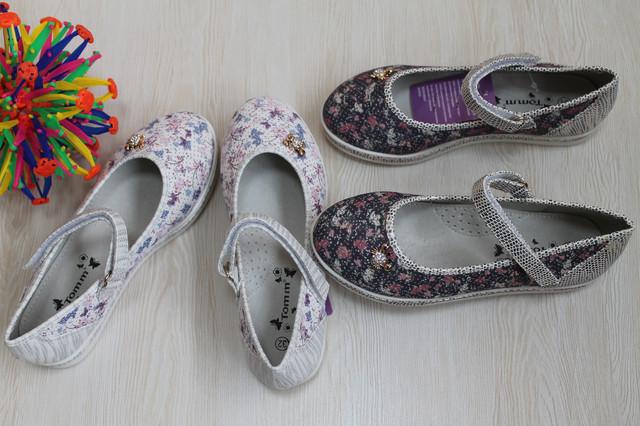 туфли style-baby.com