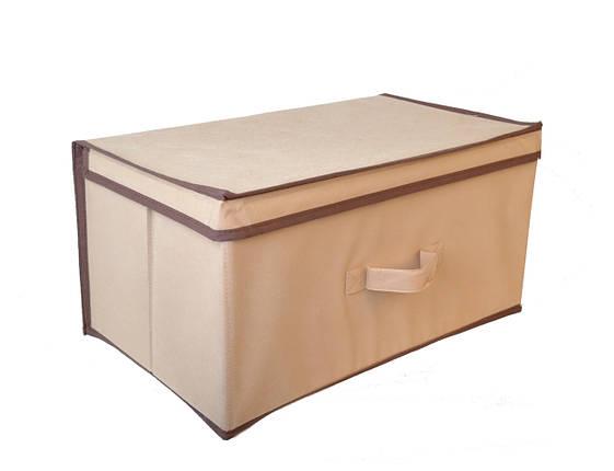 Короб для хранения вещей Melody 25*50*30 см, Design Line (Украина) 62178, фото 2