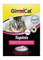 Вітаміни Gimcat Topinis Quark для кішок з сиром, 190 шт