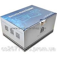 Комплект безпровідної GSM сигналізації з вмонтованою клавіатурою ATIS Kit-GSM120, фото 3