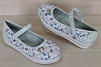 Белые туфли для девочки школьная детская обувь тм Тom.m р.32,33,34,35,36,37