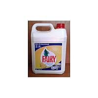 Fairy Средство для мытья посуды 5 L с ароматом лимона