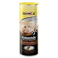 Витамины Gimcat Katzentabs для кошек с дичью и биотином, 710 шт