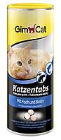 Витамины Gimcat Katzentabs для кошек с рыбой и биотином, 710 шт