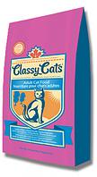 Classy Cats Канадский корм премиум класса 18 кг курица+тунец