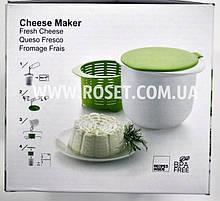 Творожница - форма для приготування домашнього сиру - Cheese Maker