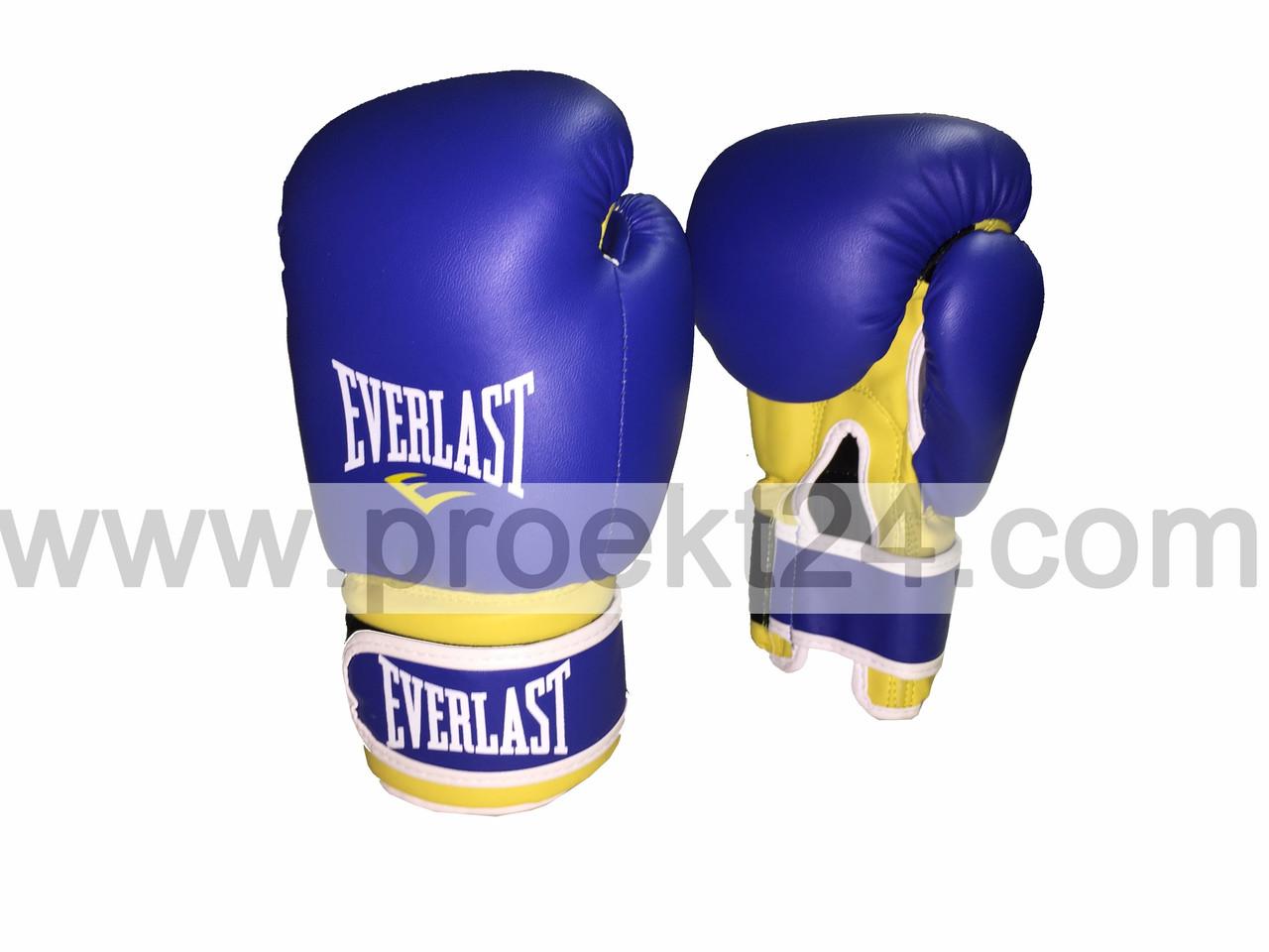 """Боксерские перчатки """"Grand"""" стрейч-6 oz"""