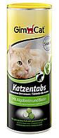 Витамины Gimcat Katzentabs для кошек с водорослями и биотином, 710 шт