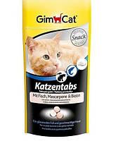 Витамины Gimcat Katzentabs для кошек с рыбой и биотином, 65 шт