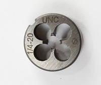 "Плашка UNC 1/4"" 20 нитей"
