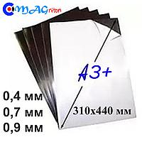 А3+ магнитный лист. С клеем и без клея.