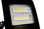Світлодіодний прожектор 1-LED-FL-10W-Super Penguin 10W 4500K/6000K, фото 2
