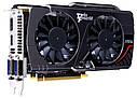 "Видеокарта MSI GTX650 Ti Boost 2GB 192bit DDR5 Twin Frozr ""Over-Stock"" Б/У, фото 2"