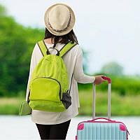 Зеленый рюкзак трансформер