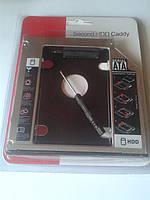 "Карман для HDD 2,5"" SATA Optibay 9.5мм CADDY"