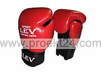 Боксерские перчатки Комби (Красные) -10 oz