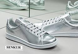 "Кроссовки Adidas x Raf Simons Stan Smith ""Metallic Silver"""