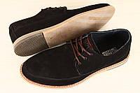 Комфортные мужские туфли из нубука черные
