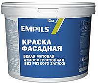Краска фасадная атмосферостойкая EMPILS белая, 13 кг