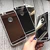 Силиконовый зеркальный чехол с вырезом под яблочко для iPhone 6/6s, фото 8