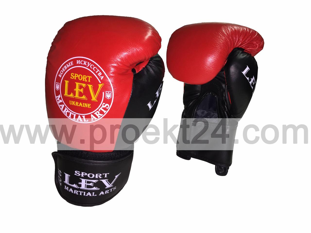 """Боксерские перчатки """"Топ"""" кожа-10 oz - Глобальные энергосберегающие технологии  в Днепре"""