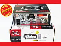 Усилитель Звука Xplod SN-705U FM USB 2x180Вт, фото 1