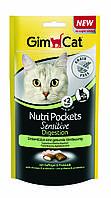 Лакомство Gimcat Nutri Pockets Sensitive для кошек с чувствительным пищеварением, 50 г