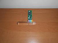 Звуковая карта PCI CMI 8738 4CH бу