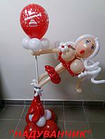 Стриптизерша з повітряних кульок