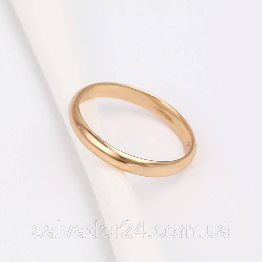 Обручальное кольцо Gold filled 18k