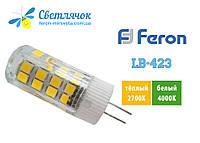 Светодиодная лампа G4 12v/230v 4W Feron LB-423