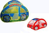Палатка детская Машина GFL-022