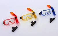 Набор для плавания: маска, трубка (термостекло, PVC,силикон,пласт,жел,син,крас)