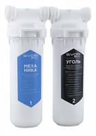 """Фільтр """"SVOD-BLU"""" для водопровідної води з підвищеним вмістом органічних речовин 2-MC"""
