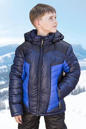 Куртка детская Freever 330, фото 2