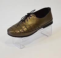 Женские туфли на шнурке Prellesta 342